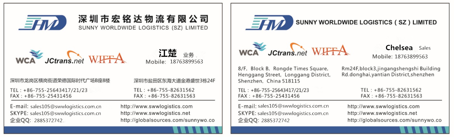 professional sea freight forwarder from China to USA FCL LCL USA sea freight door to door services