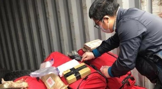 669.76 kg! Ningbo Customs seized a large drug smuggling case