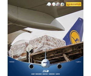 Air cargo logistics service from Shenzhen to Mexico
