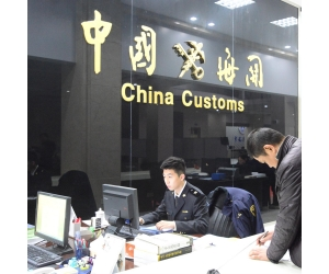 China Customs Clearance Service Customs Declaration In USA CANADA AUSTALIA UK