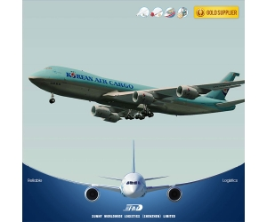 Fast air freight shipping cargo service from Shanghai to Los Angeles