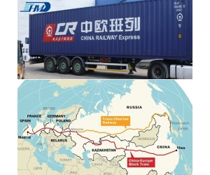 Railway Freight Container from China to Russia Customs Clearance
