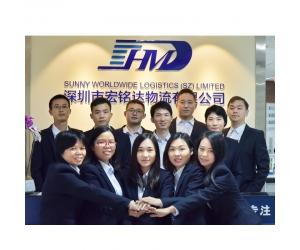 Shipping Agent in Guangzhou China to Europe for Cosmetic
