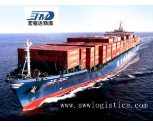 Guangzhou to Chittagong Sea Cargo Rates Shipping