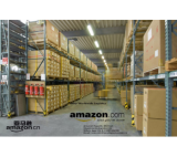 Amazon FBA rates air services from Guangzhou to Finland Amazon