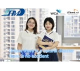 Air shipping service from Shenzhen China to UK customs clearance to the door DDP