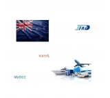 China air freight cargo forwarder shipping service to New Zealand door to door