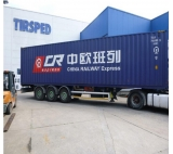 China to Malta China to Europe Railway Express more fast than sea freight