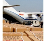 DDP/DDU AIR SHIPPING FROM GUANGZHOU TO DUBAI SHIPPING AGENT