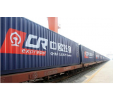 FCL Railway rates from Qingdao to Slovakia