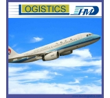 Freight forwarder from China to EBB airport Uganda