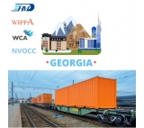 Railway Transport Shipping Service from China to Rotterdam Bussiness Service