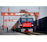 Railway shipping DDU rates from Guangzhou to Hamburg Germany
