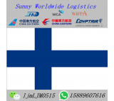 Sea Ocean freight Cargo shipping from Hongkong Taiwan China door to door to Finland