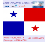 Sea container shipping freight forwarder from Shenzhen China to Panama