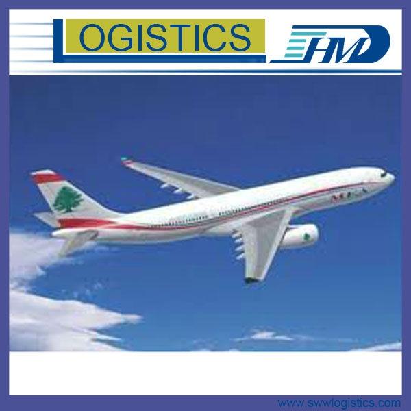 原产地:中国,深圳,广州,上海,北京,青岛,香港  目的地:摩洛哥 航空