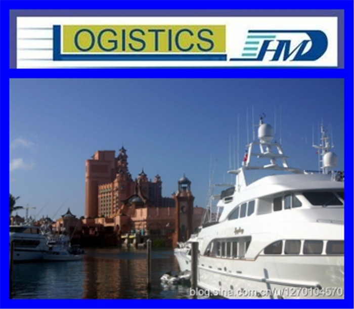 Professional shipping agent from China to Georgia USA