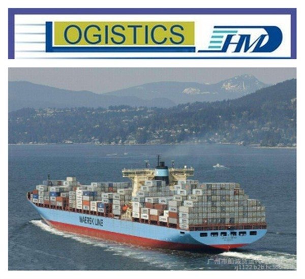 Sea rates ocean freight LCL FCL shipping container rates